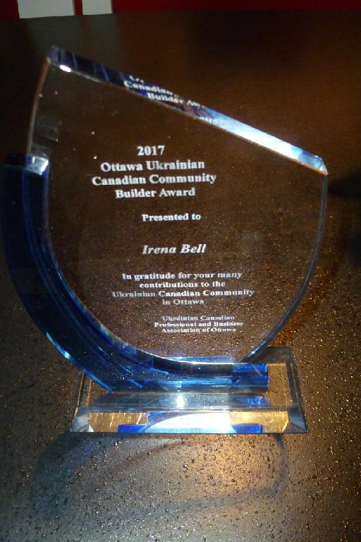 Community Builder Award for 2017